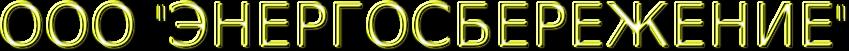 cooltext6451808511.png
